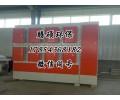 潍坊光氧催化废气处理设备 山东光氧催化设备供应商