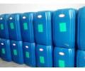 水溶性稀释剂厂家,沧州鑫瑞载冷科技供应具有口碑的载冷剂