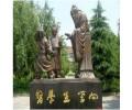 新乡玻璃钢雕塑制作——郑州玻璃钢现代雕塑厂家推荐