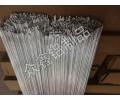 潍坊专业的铝焊丝厂家|中冷器气室价格