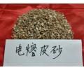 酸性打炉料价格,河北优质电熔镁砂供货商
