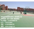 优质的合肥硅PU球场供应|潘集环氧地坪漆