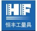 河北知名铸铁平台平板厂家介绍——地轨
