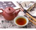 厦门上宇林茶饮品批发供应——养乐多