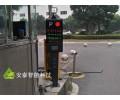 高质量的车牌识别系统安装——无锡*的车牌识别系统推荐