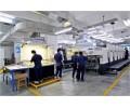 西安印刷公司哪家好-陕西西安印刷信息