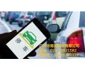 廣州專業的共享停車推薦 車位管家官網
