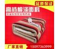 电热毯公司——买新款电热毯来金彩阳电器