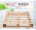 优质木托盘的价格范围如何_包装板托盘