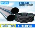 PE给水管道供应商_购买给水管道