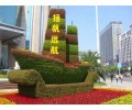 城市雕塑哪家的比较好,厂家直供城市雕塑批发