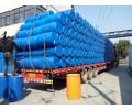 苏州优质的200L平面双环蓝色化工塑料包装桶专业报价,安徽200L平面双环蓝色化工塑料包装桶