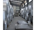 无锡地区专业生产优良的华鲁铝板,批发铝板