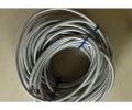 【厂家推荐】质量良好的铝丝优质EPDM内管编织进水软管动态