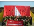 *的拓展培训甘肃北极光提#供#,甘肃式旅游