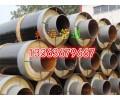 预制直埋保温钢管价格说明