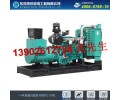 深圳1600KW东莞全新康明斯柴油发电机价格