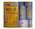 好的901乙烯基树脂厂家推荐|上纬901乙烯基树脂
