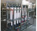 沈阳水处理设备 专业的水处理设备供应商_慧康水处理