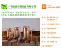 惠州喷淋塔厂家 知名的喷淋塔厂家在哪里