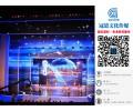 东莞较好的舞台演出设备租赁 高明舞台音响设备租赁