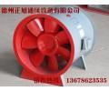 品#牌#SWF加压送风机哪家好_青海加压送风机加工厂