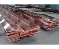 沈阳地区专业生产优良的铝排,河北铜排