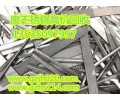 广州番禺区大石不锈钢回收公司废304不锈钢回收价格多少钱一吨