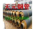 供应大口径螺旋钢管 厂家生产各种规格型号防腐钢管厂家批发
