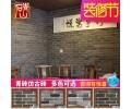 青山青磚仿古磚外墻磚背景墻qs-685