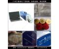 惠州雕刻機|激光打標機速度打標萬霆廠家 批發價格-品牌