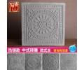 青山磚雕仿古中式古建浮雕墻面地面裝飾青磚花磚