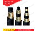河北隆眾廠家供應高壓膠管高壓鋼絲編織膠管