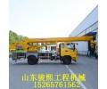 12吨福田汽车吊 双节支腿农用汽车吊小型吊车工程机械起重机