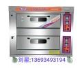 新南方烤箱官网