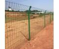 带边框铁丝防护网高速公路护栏网 草绿色圈地框架护栏网