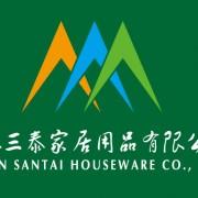 广西桂林三泰塑料制品厂