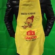 郑州创工坊文化传播有限公司