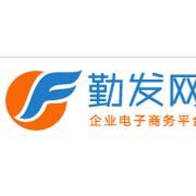 河南勤发网络科技有限公司