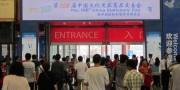 第111届中国文化用品商品交易会,暨中国国际制笔文具博览会