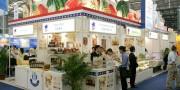2016特许加盟展上海站连锁加盟展中国特许展上海餐饮加盟展