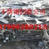 增城废旧金属回收今日报价,增城回收304废不锈钢价格表