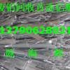 廣州蘿崗廢品回收公司今日報價,蘿崗附近回收廢鋁合金找億順
