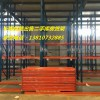 北京兴发二手货架回收公司,长期大量回收二手货架