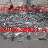 惠洲沥林回收废铝合金价格,沥林今日回收废铝报价