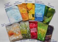 廠家銷售面膜包裝袋,試用裝包裝袋,多層復合包裝袋
