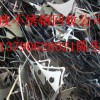 洪梅金属废品回收中心报价,洪梅今日回收废不锈钢价格