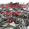企石废不锈钢回收公司,企石今日回收304废不锈钢价格