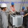 镇江专业收购废旧特种电力变压器配电柜设备