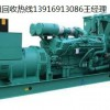上海专业回收大宇柴油发电机组设备